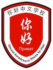 Школа китайского языка Ni-Hao